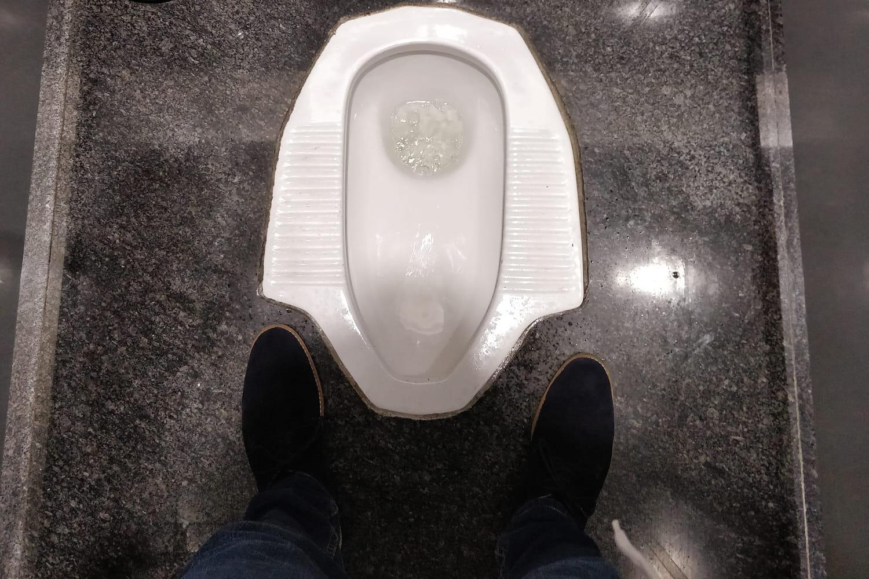 Toilettes turques: de quoi s'agit-il?
