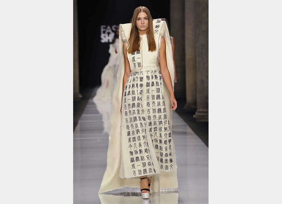 Fashion Shenzhen - passage 59