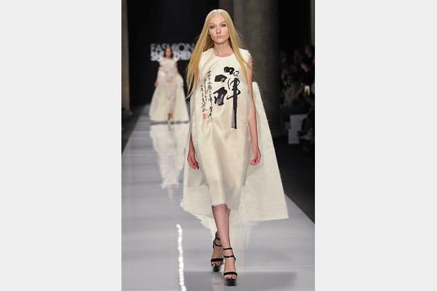 Fashion Shenzhen - passage 52