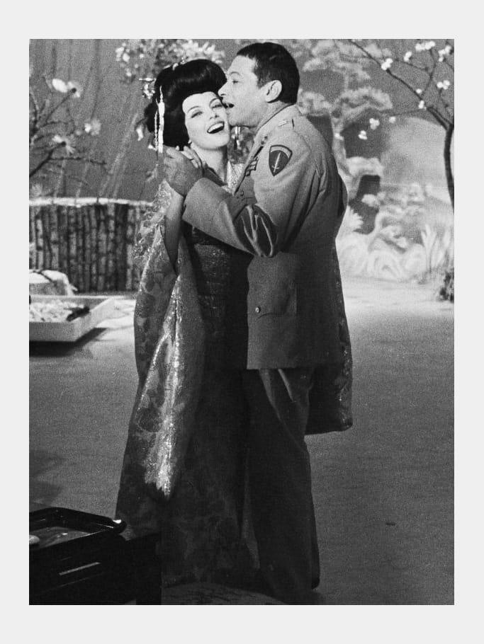 Geisha, en 1968