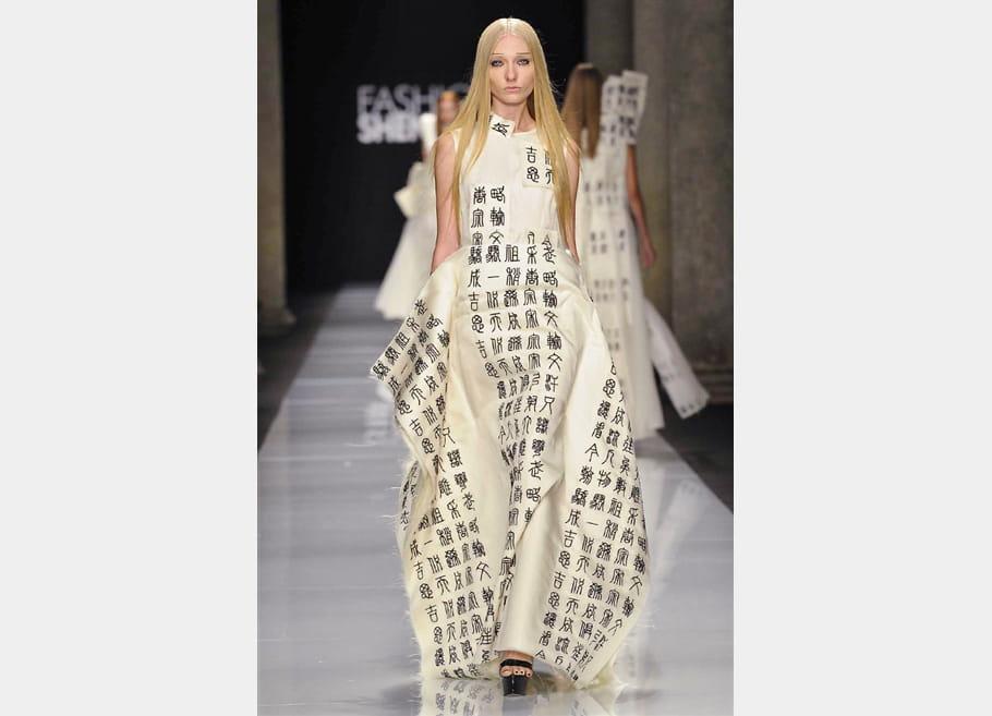 Fashion Shenzhen - passage 70