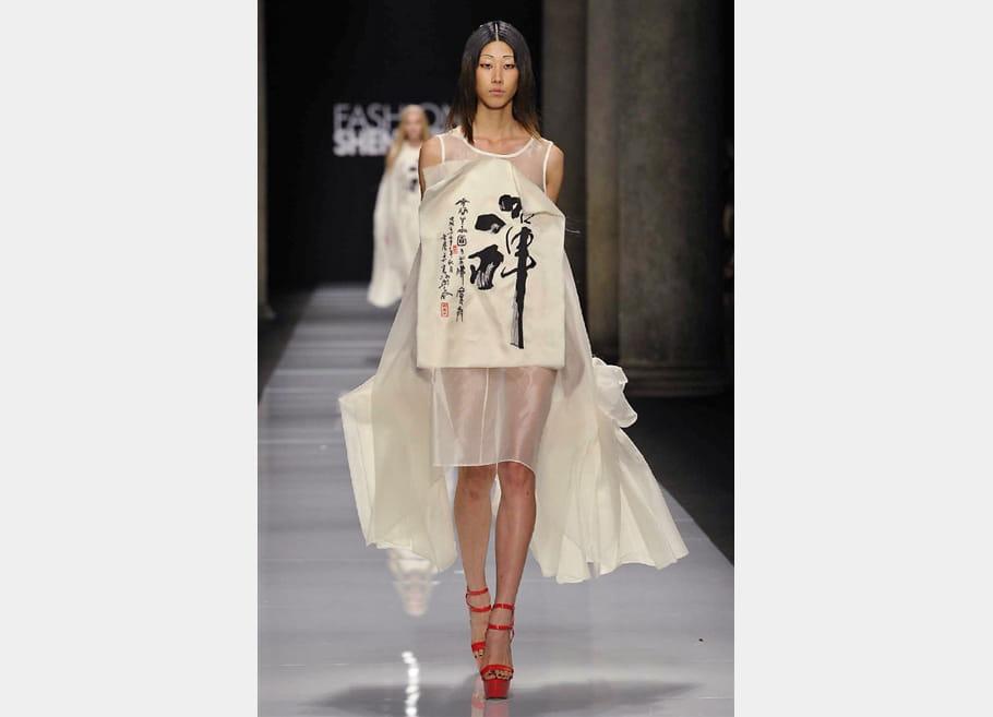 Fashion Shenzhen - passage 51