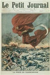 la peste fut longtemps l'une des grandes peurs de la population française.