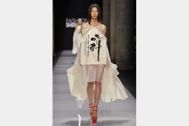 Fashion Shenzhen - passage 51