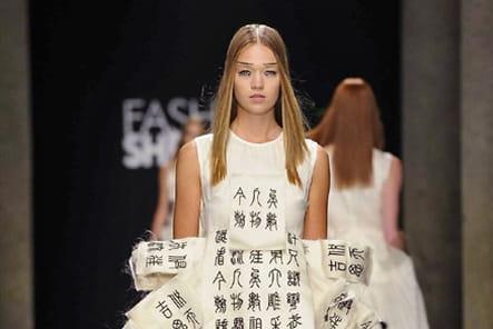 Fashion Shenzhen - passage 57