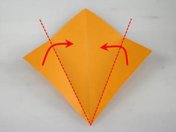 origami chat etape 1. Black Bedroom Furniture Sets. Home Design Ideas