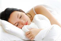 la nuit, lorsque vous dormez, votre pression artérielle diminue.