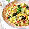 1taboule aux petits pois poivrons tomates olives noires et avocat