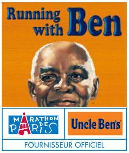 uncle ben 250