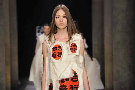 Fashion Shenzhen - passage 61