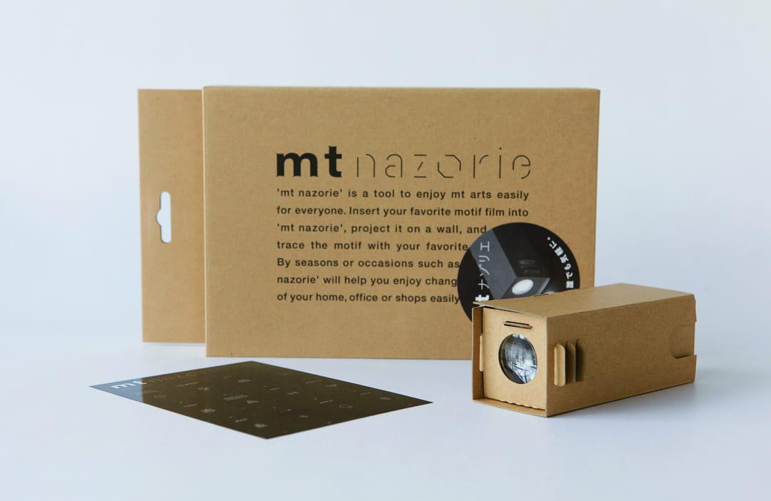 projecteur-masking-tape