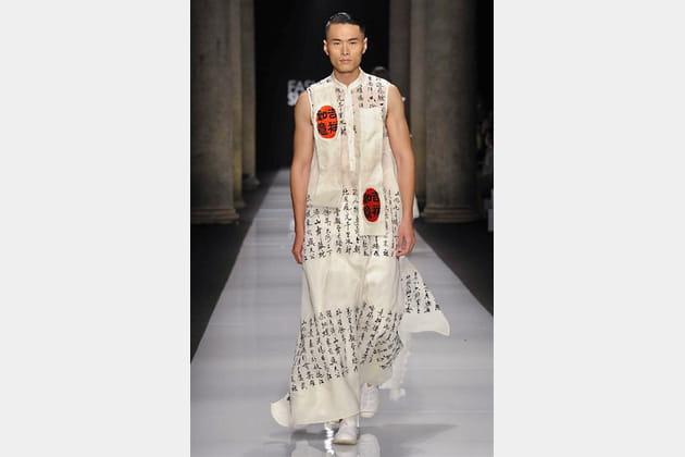 Fashion Shenzhen - passage 54