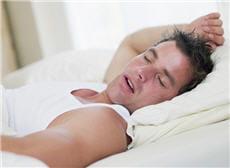 l'apnée du sommeil empêche d'avoir des nuits réellement reposantes.