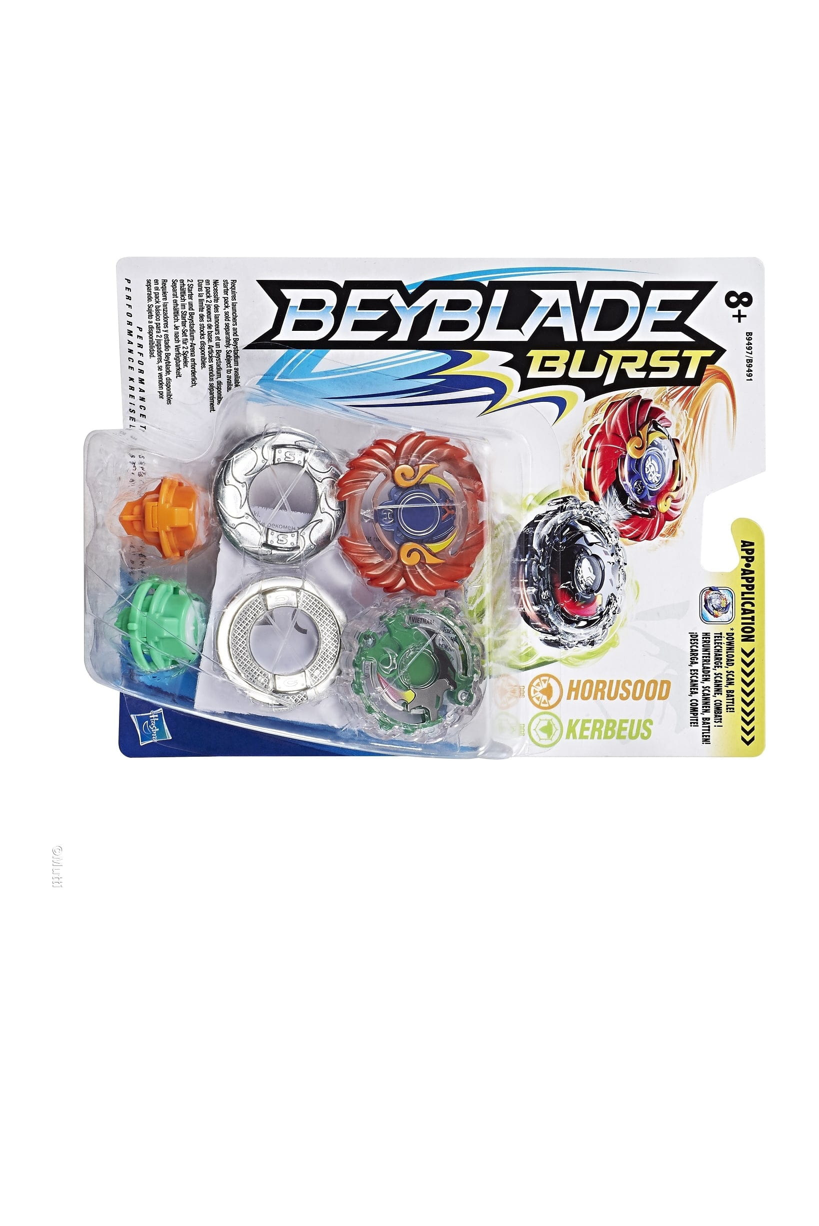 toupies beyblade. Black Bedroom Furniture Sets. Home Design Ideas