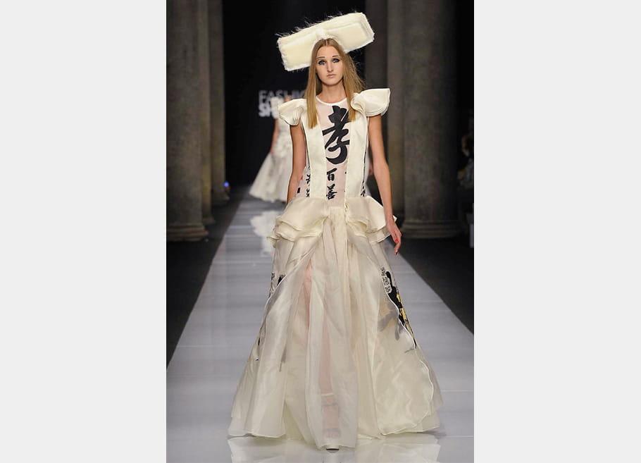 Fashion Shenzhen - passage 68