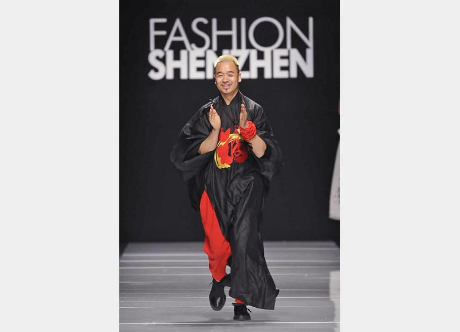 Fashion Shenzhen - passage 73