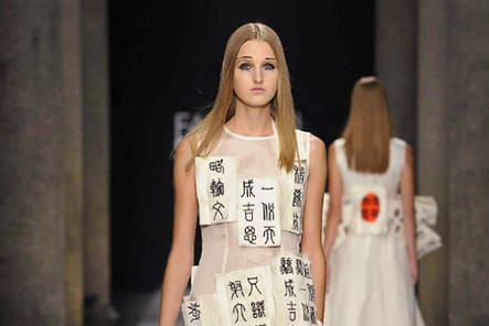 Fashion Shenzhen - passage 58