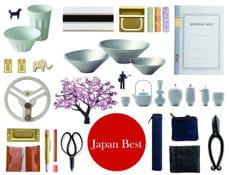 japan best1