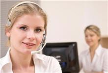 un service d'écoute téléphonique pour renseigner les malades et leurs proches