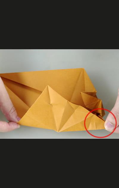 Origami chat - Etape 17