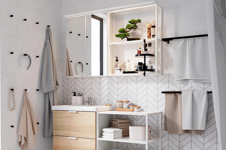 Salle de bains IKEA: en 3D, meuble GODMORGON et prix