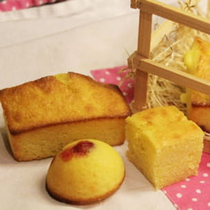 petits cakes au citron et cerises confites