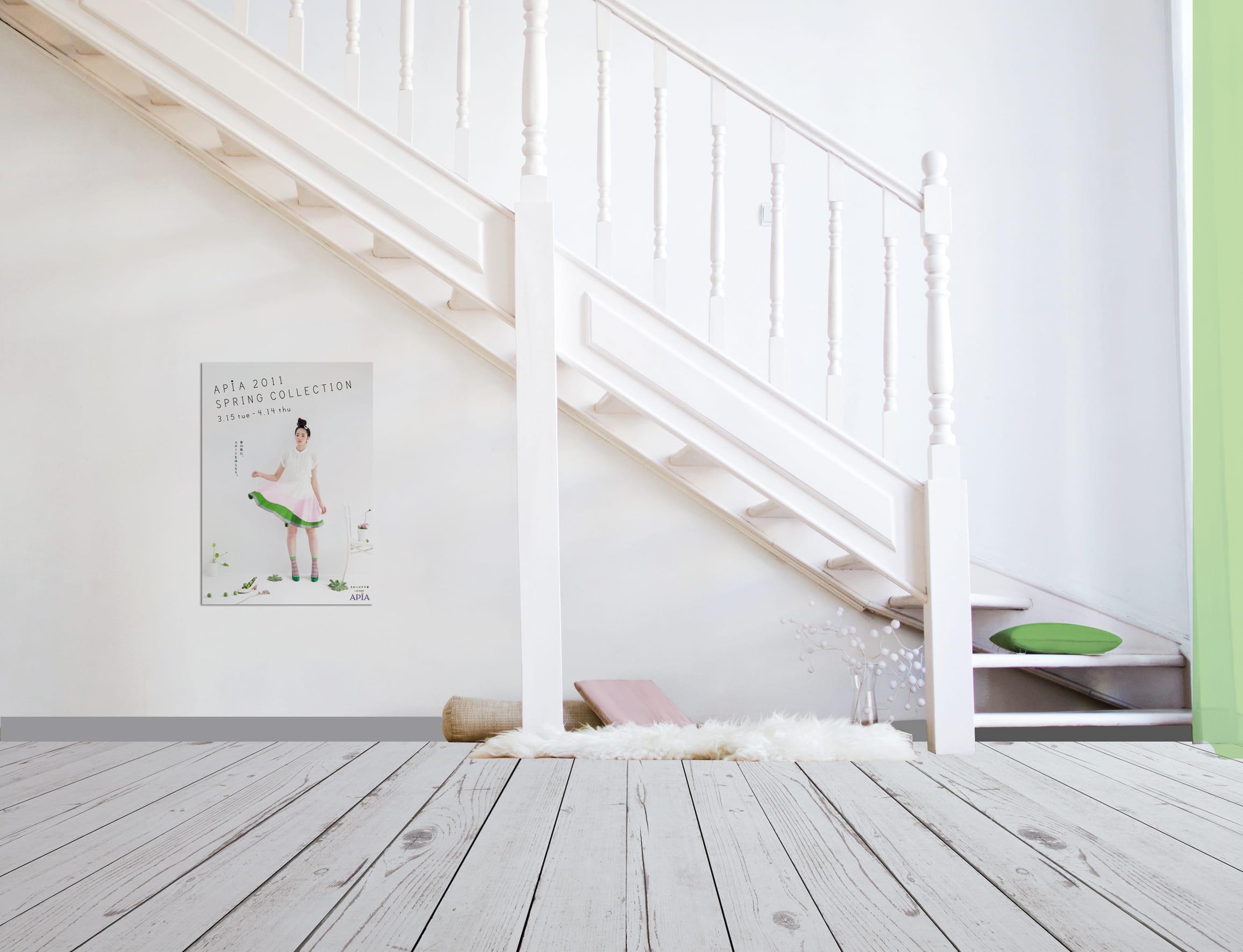 de la peinture speciale parquet relook bois With peinture pour parquet bois