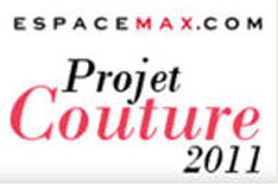 Espacemax lance un concours jeunes talents