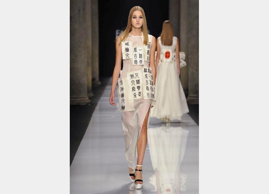 Fashion Shenzhen - passage 58