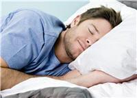 les sens restent en éveil pendant le sommeil paradoxal, on peut donc sentir