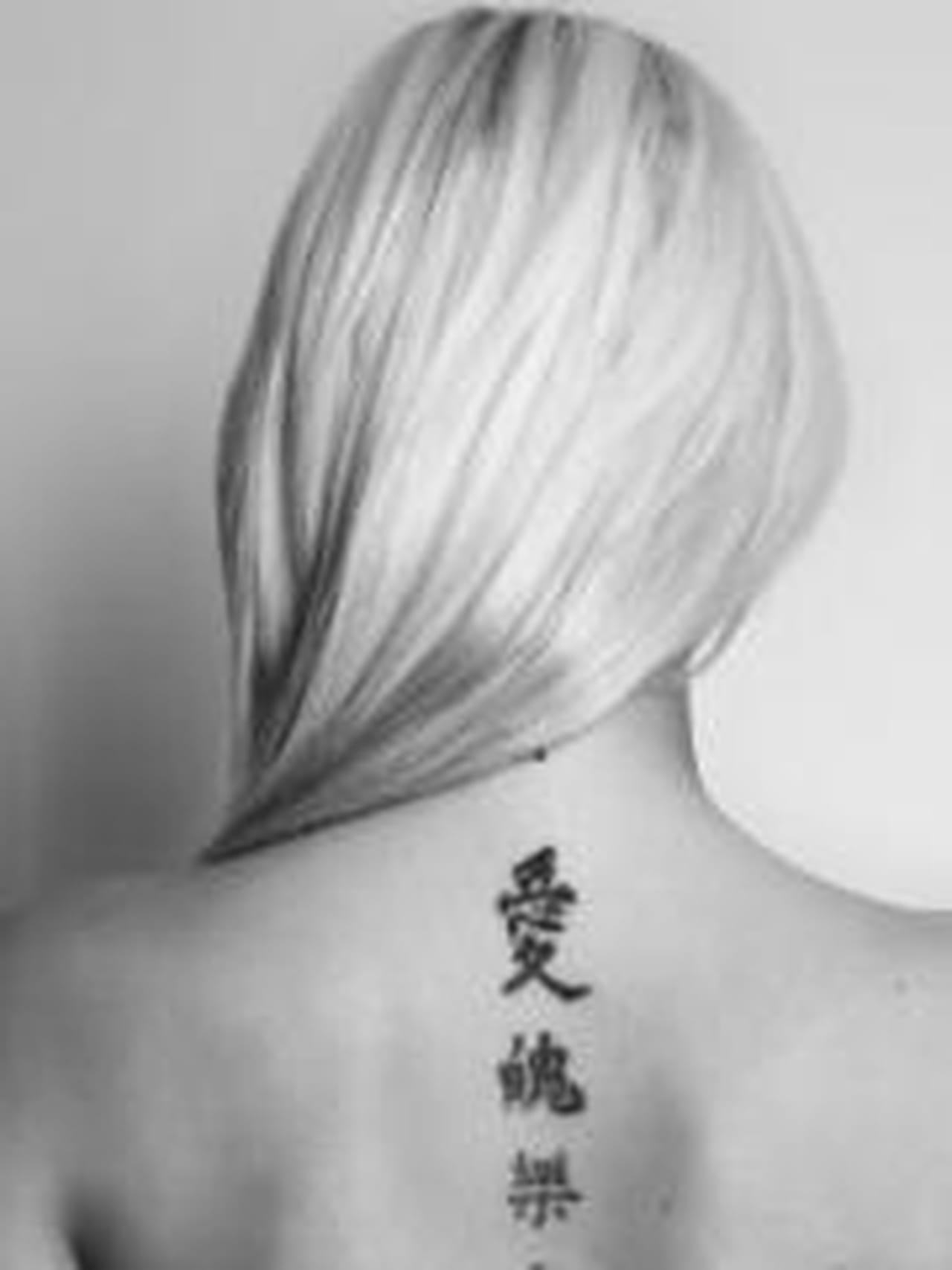 les tatouages chinois : symbolique