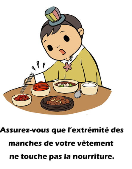 Attention aux manches