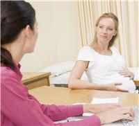 si vous êtes enceinte, de nombreux médicaments sont contre-indiqués.