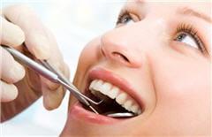 même lorsqu'on a des dents en parfaite santé, une visite annuelle chez le