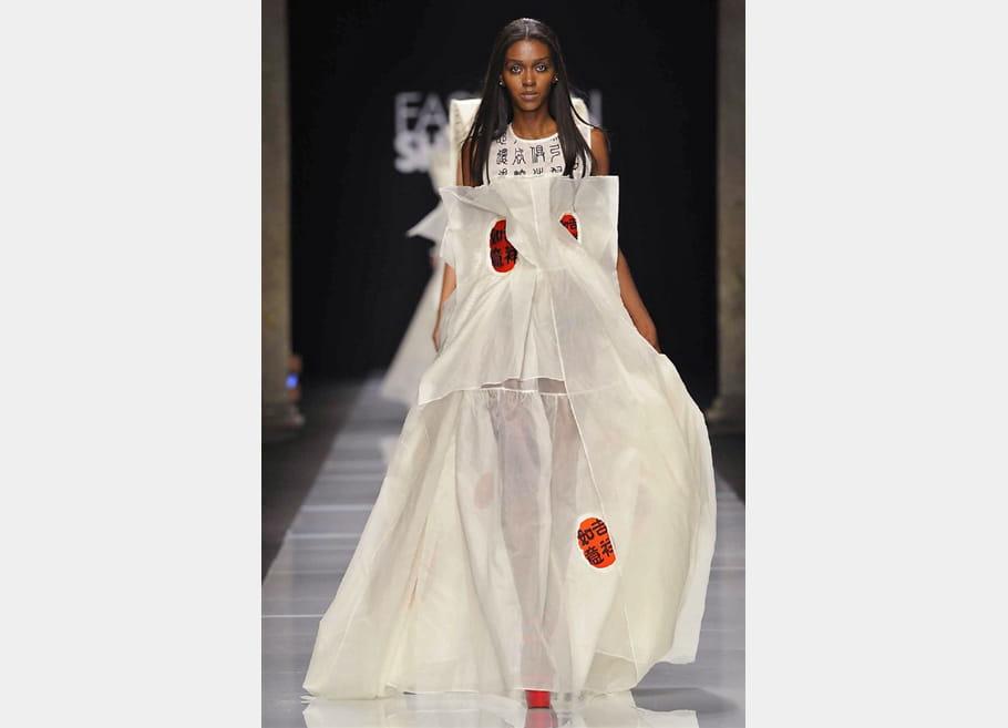 Fashion Shenzhen - passage 72