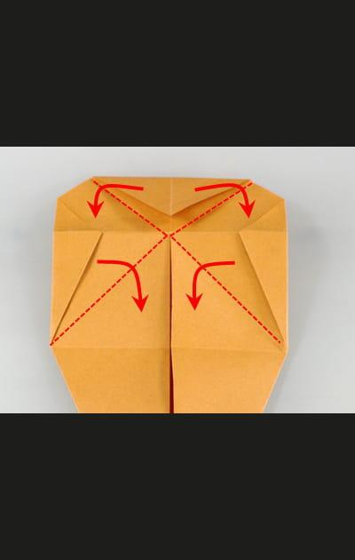Origami chat - Etape 7