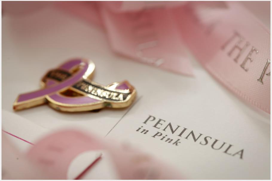 Pink October: jamais sans mon ruban rose