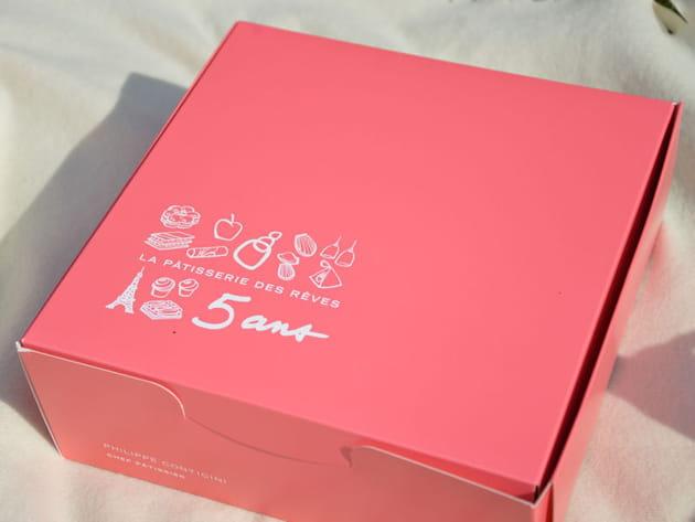 Une boîte gourmande