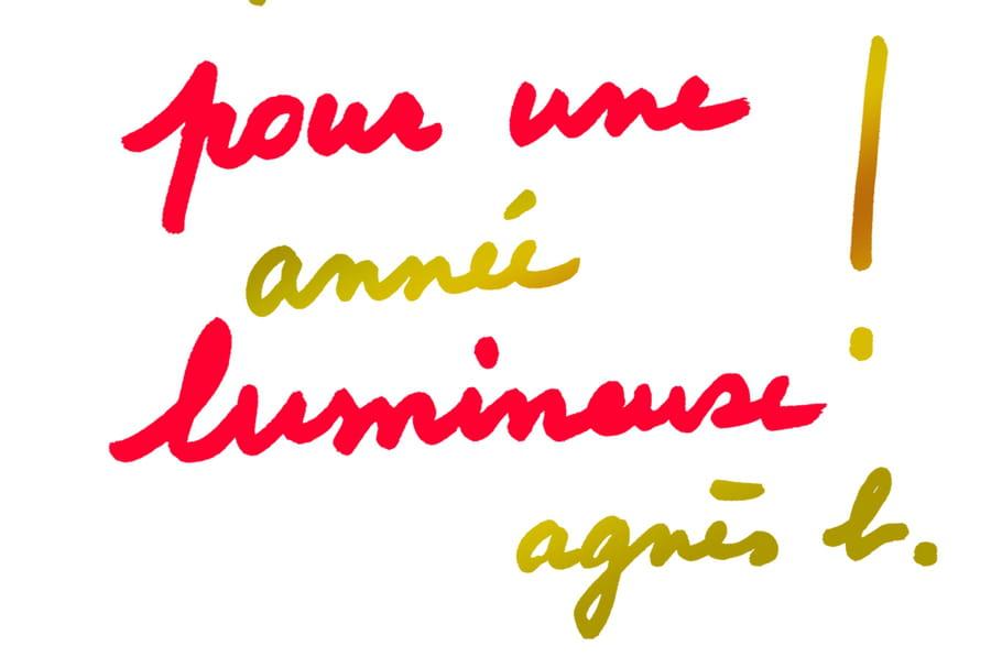 Offrez vos vœux avec agnès b. et l'Unicef