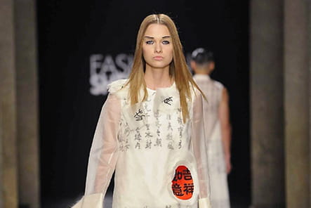 Fashion Shenzhen - passage 55