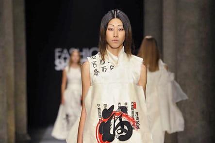 Fashion Shenzhen - passage 64