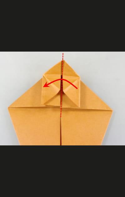 Origami chat - Etape 12