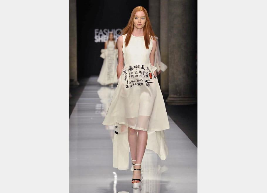 Fashion Shenzhen - passage 56