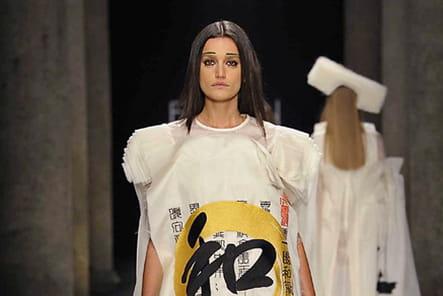 Fashion Shenzhen - passage 67