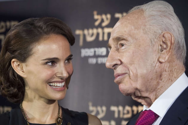 Israël, son amour