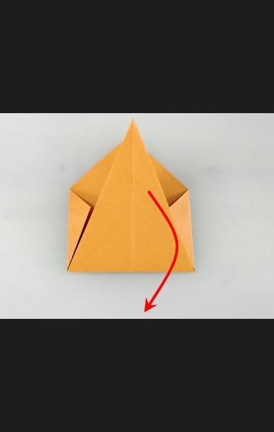 Origami chat - Etape 4