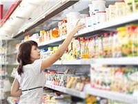 comme n'importe quel autre yaourt, il faut se fier avant tout aux étiquettes