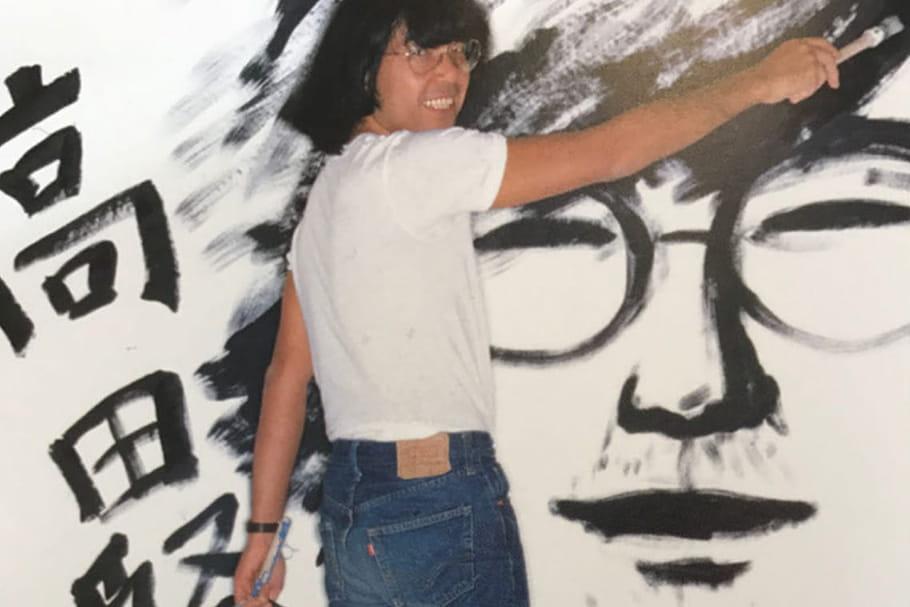 Kenzo Takada, Nippon des arts