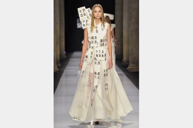 Fashion Shenzhen - passage 69