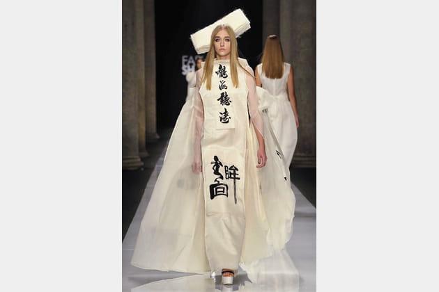 Fashion Shenzhen - passage 66